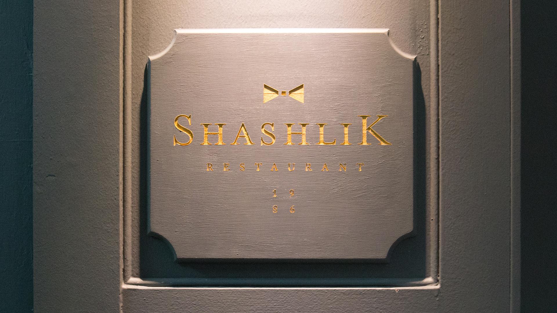 Door_Signage
